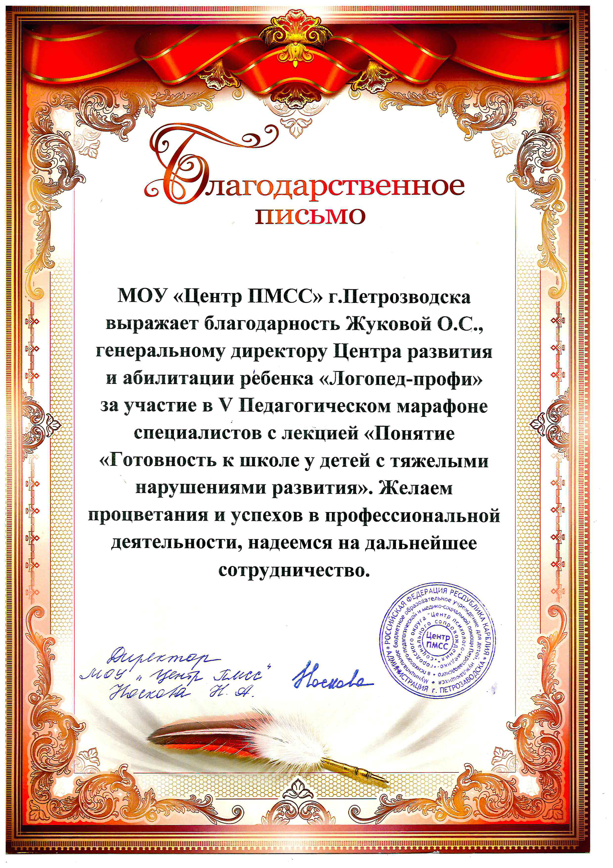 телефонный справочник пос.мга кировский район лен область
